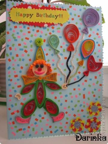 Моему крестнику исполнилось 9 лет,и в подарок была подарена такая вот весёленькая открыточка. фото 1