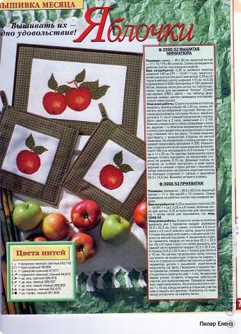 Яблочки вышивались давно-давно, в начале пути вышивания. Они сразу были подарены и так и висят на стенке. фото 5