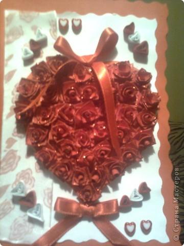 Сърце !    фото 1