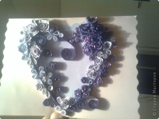 Сърце !    фото 2