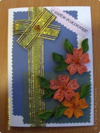 открытки к дню рождения фото 1