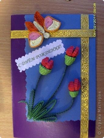 открытки к дню рождения фото 2