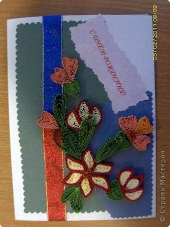 открытки к дню рождения фото 3