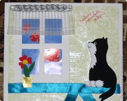 Пока делала открытку появилось много окошечек и много кошечек, принимайте еще одну. фото 2