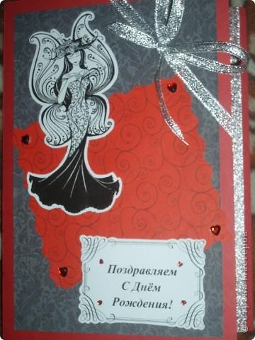 Моя самая первая открытка. фото 1