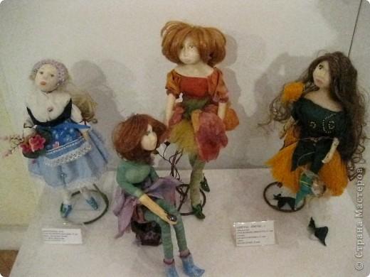 Кукла. фото 8
