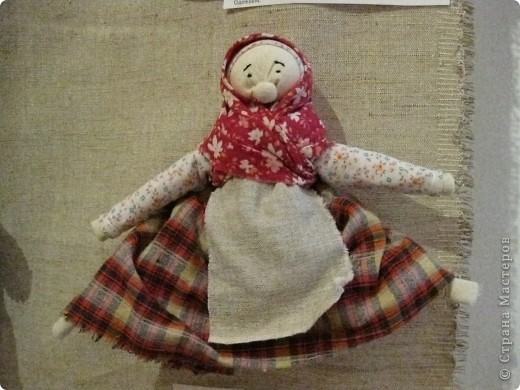 Кукла. фото 12