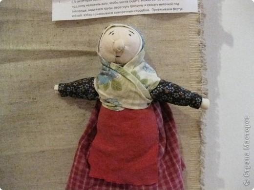Кукла. фото 13
