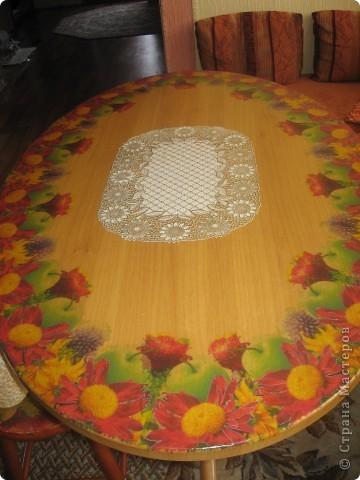 Вот таким стал мой обеденный стол. фото 1
