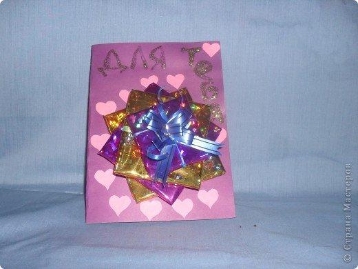 Валентинку для тебя От души дарю любя!!!!! фото 2