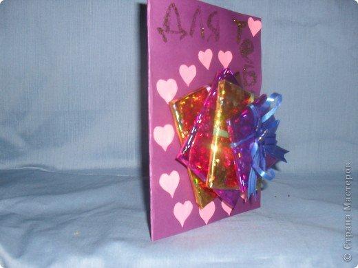 Валентинку для тебя От души дарю любя!!!!! фото 3