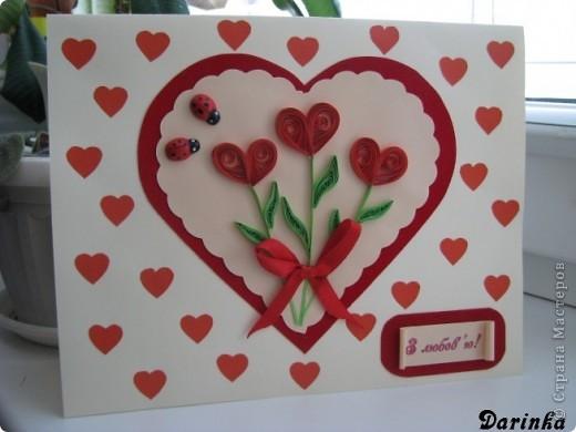Здравствуйте уважаемые Мастера и Мастерицы.Хочу поздравить всех с наступающим праздником Всех Влюблённых!И пожелать конечно же Любви-большой,взаимной,и чтоб,на всю жизнь!!!Выношу на ваш суд мои валентинки.Первую открыточку увидела у Tatiyna(спасибо за прекрасную идею),и тоже захотела сделать такую же. фото 1