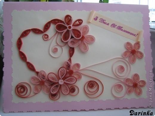 Здравствуйте уважаемые Мастера и Мастерицы.Хочу поздравить всех с наступающим праздником Всех Влюблённых!И пожелать конечно же Любви-большой,взаимной,и чтоб,на всю жизнь!!!Выношу на ваш суд мои валентинки.Первую открыточку увидела у Tatiyna(спасибо за прекрасную идею),и тоже захотела сделать такую же. фото 3