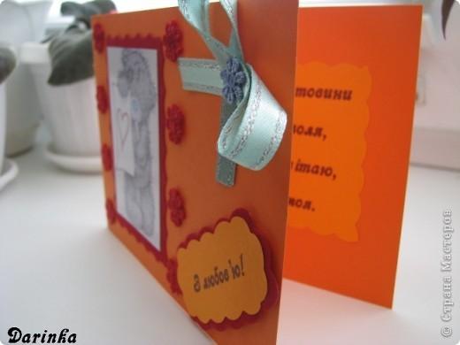 Здравствуйте уважаемые Мастера и Мастерицы.Хочу поздравить всех с наступающим праздником Всех Влюблённых!И пожелать конечно же Любви-большой,взаимной,и чтоб,на всю жизнь!!!Выношу на ваш суд мои валентинки.Первую открыточку увидела у Tatiyna(спасибо за прекрасную идею),и тоже захотела сделать такую же. фото 6
