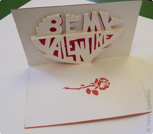 C Днем Святого Валентина фото 23