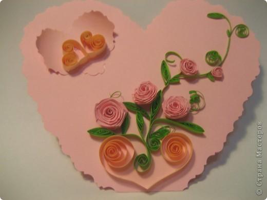 С Днем Валентина! фото 1