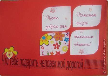 Открытки от Игорька... Не знаю подойдет или нет? Тут вместо ленточки надпись...
