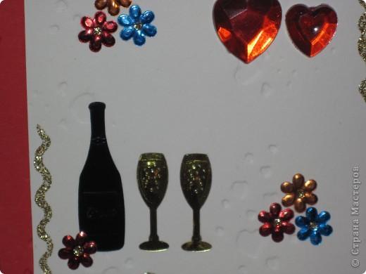 Открытка к Дню св. Валентина фото 2