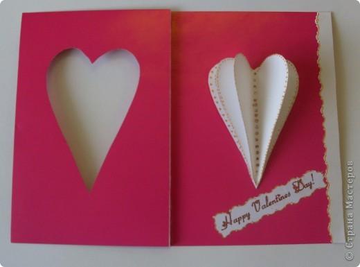 C Днем Святого Валентина фото 9