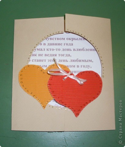 C Днем Святого Валентина фото 6