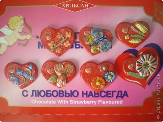 Валентинки)))