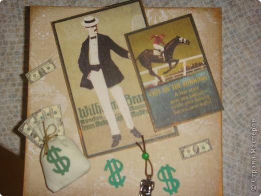 Свадебная с кармашком для денег фото 7