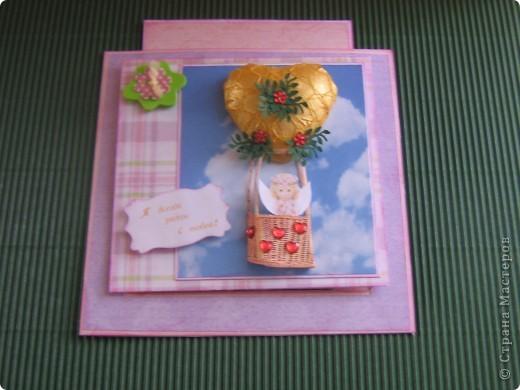 """Увидела в интернете винтажную картинку с воздушным шаром, очень захотелось """"построить"""" и себе подобный, а тут и повод нашелся. Вот что из этого получилось. фото 3"""