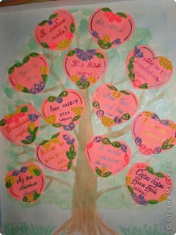 Делала дерево с использованием стикеров в виде сердечек, добавила элементы квиллинга (не судите строго,первый раз опробовала эту технику),дерево нарисовала акварельными красками. фото 1