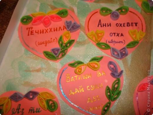 Делала дерево с использованием стикеров в виде сердечек, добавила элементы квиллинга (не судите строго,первый раз опробовала эту технику),дерево нарисовала акварельными красками. фото 3