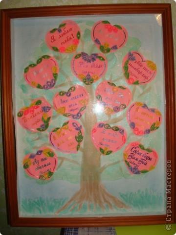 Делала дерево с использованием стикеров в виде сердечек, добавила элементы квиллинга (не судите строго,первый раз опробовала эту технику),дерево нарисовала акварельными красками. фото 4
