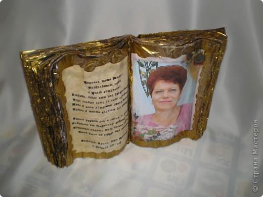 Книга в подарок фото 3