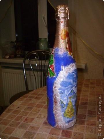Эту бутылочку хочу подарить на день рождения как дополнение к основному подарку. Но вот не знаю , как она выглядит со стороны? Это моя первая работа. Откоментируйте пожалуйста. фото 3