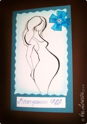 """Открыточка """"В ожидании ЧУДА"""" для беременной подруги  фото 1"""
