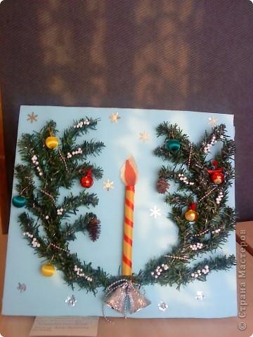 Рождественская свеча.