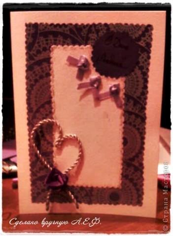 Открытка на День рождения Внутри есть ленточка с бантиком, которая держит свернутую купюру фото 1