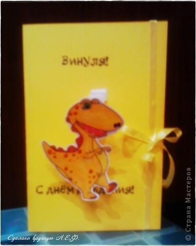 Открытка на День рождения Внутри есть ленточка с бантиком, которая держит свернутую купюру фото 2