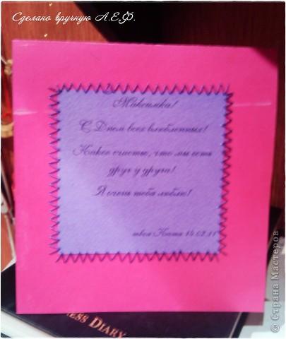 Открытка на День рождения Внутри есть ленточка с бантиком, которая держит свернутую купюру фото 5