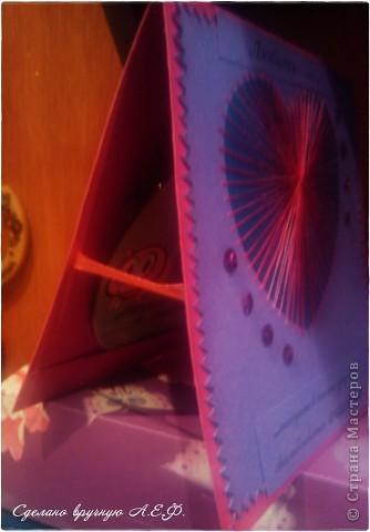 Открытка на День рождения Внутри есть ленточка с бантиком, которая держит свернутую купюру фото 6