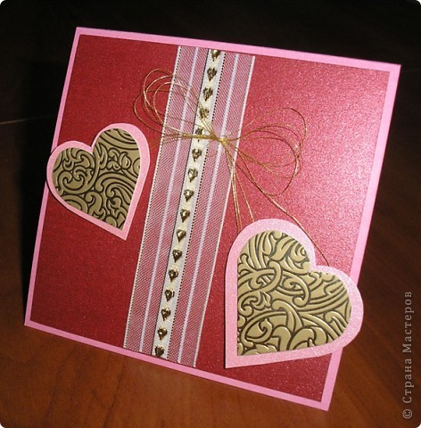 Валентинка для любимого мужа фото 1