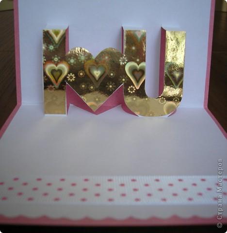 Валентинка для любимого мужа фото 3