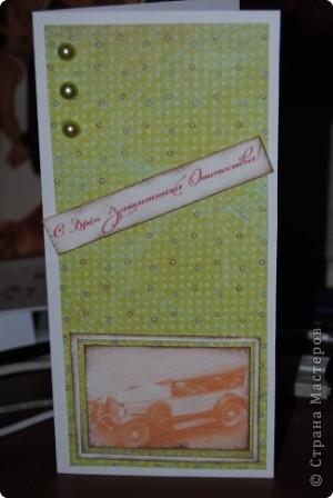 случайно цена попала в кадр :) Вспомнила ночью, что не сфоткала открытку, а рано утром нужно было уже отвозить заказчику ... фото 5