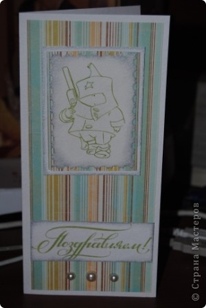 случайно цена попала в кадр :) Вспомнила ночью, что не сфоткала открытку, а рано утром нужно было уже отвозить заказчику ... фото 6
