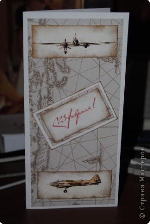 случайно цена попала в кадр :) Вспомнила ночью, что не сфоткала открытку, а рано утром нужно было уже отвозить заказчику ... фото 10