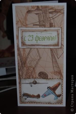 случайно цена попала в кадр :) Вспомнила ночью, что не сфоткала открытку, а рано утром нужно было уже отвозить заказчику ... фото 13