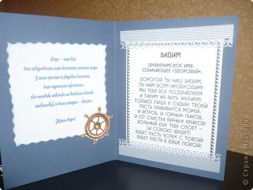 Выставляю на ваш суд свою проделанную работу по открыткам на 23 февраля. Заказали мне 13 открыток-портретов. Мужских открыток я раньше не делала, поэтому было немного сложновато. было не просто подобрать к каждой открытке элемент, подходящий под образ или принадлежащий какой то эпохе.  фото 6