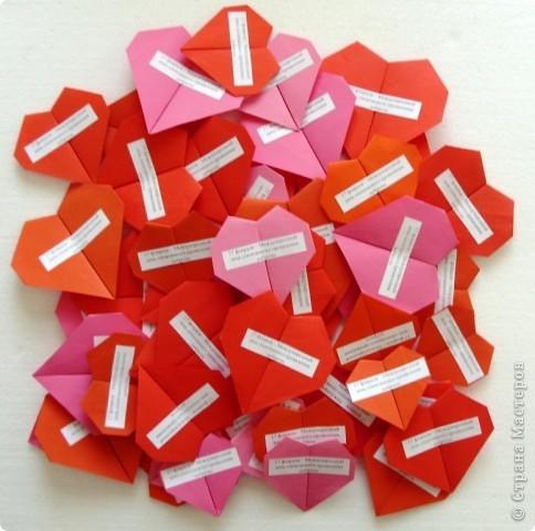 Сердечки с надписью:  17 февраля - Международный день спонтанного проявления доброты фото 1