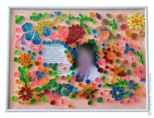 открытка - поздравление ко дню рождения учительнице, сын с другом-одноклассником делали поздравление, ну а мамы немного помогли))