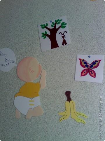 Правовой уголок в детском саду фото 6