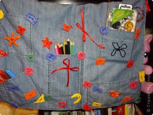 """""""кармашки"""" для мелочей. (старые джинсы, бисер, ленты украшения из соленого теста) фото 1"""