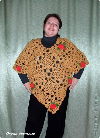 Всем доброе время суток! Хочу показать вам свое новое пончо... Итак, жил да был свитер, но как это часто бывает свитер и рад был носиться да хозяйка выросла...  фото 1